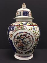 Rare Signed IMARI EMPRESS Hand Painted Porcelain