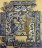 Scène mythologique persane Panneau composé de carreaux de revêtement mural en céramique peinte en polychromie sous glaçure transparente. Inséré dans une arcature polylobée figure une scène mythologique. Elle représente la lutte entre le héros du Bien