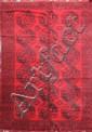 Important AFGHAN à décor de pieds d'éléphants sur fond grenat Vers 1960 350 x 230 cm