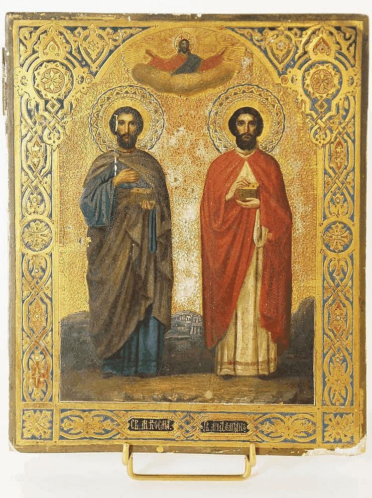 """Résultat de recherche d'images pour """"Icône de Saint  Côme et Saint Damien"""""""