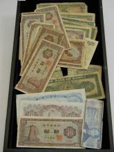 Vintage Korea Paper Currency Bill Lot
