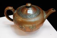 Vintage Copper Covered Wedgewood Tea Pot