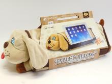 Lap Gear Lap Pet Plush Pillow for your Tablet