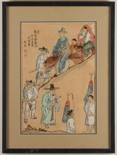 UNKNOWN ARTIST - TRAIL PROCESSION - Ink and watercolor on rice paper scene of villagers carrying goods around a trail's corner