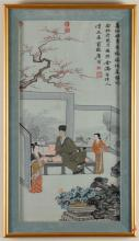 UNKNOWN ARTIST - EMBROIDERED HOME SCENE - Fabric embroidery piece depicting a man with two women relaxing in a home, calligraphy and...