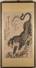 UNKNOWN ARTIST - TIGER SCENE - Ink on rice paper mounted on fabric, image of tiger in motion below moon