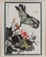 UNKNOWN ARTIST - HUMMINGBIRD SCENE - Ink and watercolor composition on paper of Hummingbird and bees around flowers, with calligraph...