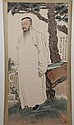 WATERCOLOR ON PAPER - Chinese scroll with artist seal; man standing near tree. Condition good. Mid to late 20th century. 52