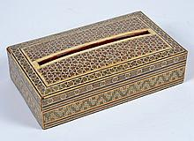 VINTAGE PERSIAN KHATAM-KARI SLOTTED BOX - Persian marquetry forms a star-shaped encrustation pattern with white (camel) bone and ass...