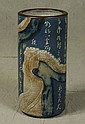 CHINESE CERAMIC UMBRELLA STAND - With raised and incised decoration depicting the Great Wall. Unmarked. Condition good. 20th century...