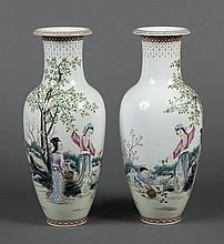 PAIR CHINESE PORCELAIN VASES WITH FIGURES - Baluster form with straight neck and lip rim that curves out and down. Decorated with a...