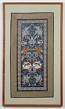 ASIAN NEEDLEWORK - Embroidery with pattern of fruit, flowers and vines. Condition good. Early to mid 20th century. 32
