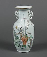 CHINESE PORCELAIN DRAGON HANDLE VASE - White glaze background; front depicting three people, two conversing under a blossoming tree...
