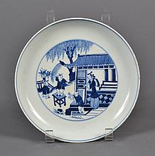 CHINESE PORCELAIN B/W BOWL - Scene on bowl floor portrays a woman standing in front of a dwelling watching children at play. Charact...