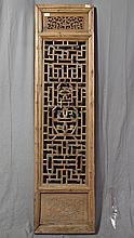 WOODEN TRANSOM PANEL - Three sections of openwork; center has scroll motifs; top and bottom show a flower centered in foliage