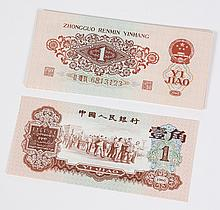 VINTAGE PAPER CURRENCY: PEOPLE'S REPUBLIC OF CHINA, 1960 YI JIAO - Paper notes in sequence, uncirculated condition. Serial Numbers I..