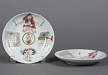 PAIR OF CHINESE PORCELAIN PLATES WITH FIGURES - Representing the juxtaposition of warrior and scholar; a display of battle implement...