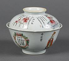 CHINESE PORCELAIN COVERED BOWL - Both cover and scalloped-edge bowl are decorated with figures (Emperor, Empress, scholar, figure me...