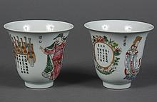 PAIR OF LARGE CHINESE PORCELAIN TEA BOWLS - With steep sides; enameled with figures of the Emperor and Empress, several poems and a...
