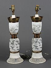 PAIR OF CHINESE PORCELAIN AND METAL LAMPS - Table lamps having a pierced metal base with spreading foot and two Chinese porcelain gl...