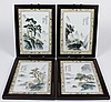 FOUR CHINESE PORCELAIN PLAQUES - With landscape scenes of mountains, trees, water and architecture; matching foliate borders. Wood f...