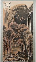 CHINESE SCROLL: WATERCOLOR ON PAPER - Stamped with artist seals. Landscape with mountains, trees, and a waterfall. Condition good. L...