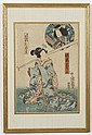 UTAGAWA YOSHIIKU (1833-1904, Japan) WOODBLOCK ON PAPER - Japanese woodblock of a seated woman with inset of an actor. Condition good...