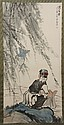WATERCOLOR ON PAPER - Chinese scroll of woman near river looking at blue kite; with artist seal. Condition good. Late 20th century....