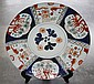 CHINESE IMARI STYLE PLATTER - Porcelain platter with botanical and geometric decoration. Condition good. 3.5