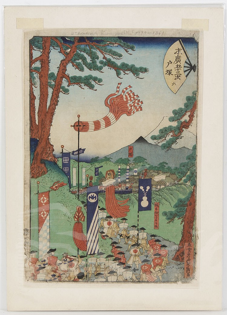 UTAGAWA KUNISADA (1786-1864, Japan) WOODBLOCK ON PAPER - Woodblock shows men walking with large banners. Condition good; scattered w...