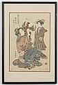 WOODBLOCK ON PAPER - Japanese woodblock of two women with baby boy. Condition good; adhesive stains and toning. c.1900. 20.5