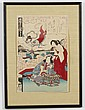 TOYOHARA KUNICHIKA (1835-1900, Japan) WOODBLOCK ON PAPER - With toshidama seal. Chapter 27