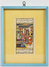 INDIAN MINIATURE: GOUACHE ON PAPER - Unsigned painting, double-sided, with writing on reverse. The Indian miniature shows a seated...