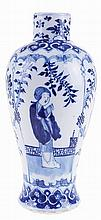 Chinese porcelain pot, marked under the base.