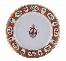 Chinese porcelain dish, Qianlong reign.