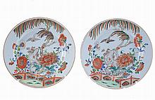 Chinese porcelain, pair of plates decorated with garden and trees, 18th century