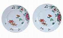 Chinese porcelain, pair of plates decorated with crabs and flowers, 18th century.