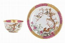 Chinese porcelain, cup & saucer, with birds and trees.