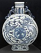 CHINESE MOON FLAKE MING STYLE DRAGON VASE