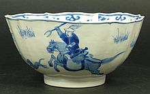 18th C CHINESE KANGXI HUNT SCENE PORCELAIN BOWL