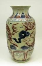 CHINESE PORCELAIN QING DYNASTY DRAGON VASE