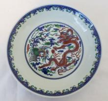 ANTIQUE CHINESE LONGQING PORCELAIN PLATE