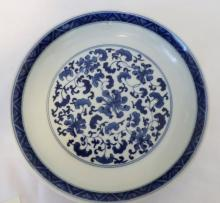 ANTIQUE CHINESE PORCELAIN BLUE & WHITE PLATE