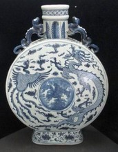 CHINESE MOON FLASK MING STYLE DRAGON VASE