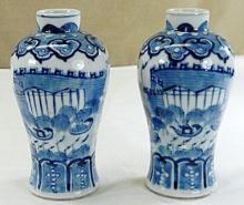PR of Chinese B&W Porcelain Vases w/Landscapes