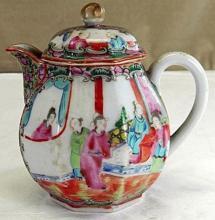Chinese Export Porcelain Creamer, c. 1840