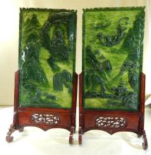 Pair of Chinese Spinach Jade Carved Screens