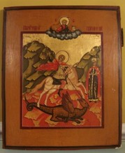 Antique Russian wooden Icon