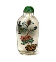 CHINESE INSIDE PAINTED SNUFF BOTTLE SIGNED