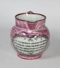 SUNDERLAND PINK LUSTERWARE ENGLISH 19TH CENTURY